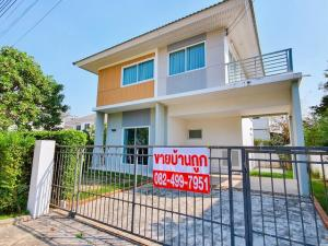 For SaleHouseRamkhamhaeng,Min Buri, Romklao : TC-9055 cheapest sale in Perfect Park Phase 4 project, Romklao-Suvarnabhumi. 2-storey single house, behind the corner of the house, not attached to anyone, only 5.69 minus
