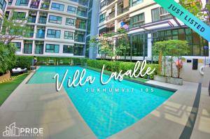 ขายคอนโดบางนา แบริ่ง : ขายต่ำกว่าราคาประเมิน คอนโดวิลล่าลาซาลสุขุมวิท105 - Villa Lasalle Sukhumvit 105 For Sale
