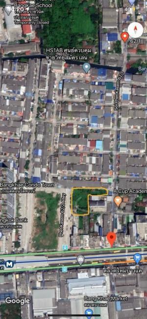 ขายที่ดินบางแค เพชรเกษม : ขายด่วนที่ดิน ใกล้ MRT บางแค ตรงข้ามตลาดบางแค 🔥