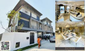 For SaleHouseSamrong, Samut Prakan : Single house with elevator Panara Thepharak km.15