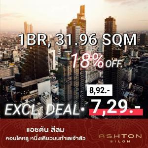 For SaleCondoSilom, Saladaeng, Bangrak : Aston Silom - 1BR 31-49 sqm, high floor sales room, river view or city view.