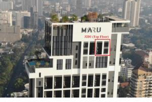 ขายดาวน์คอนโดสุขุมวิท อโศก ทองหล่อ : Maru Ekkamai 2 - 45.57sqm, 2BR high ceiling duplex