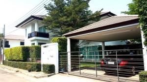 ขายบ้านพัฒนาการ ศรีนครินทร์ : ขายบ้านเดี่ยว 2 ชั้น หมู่บ้าน เนอวานา ไอคอน วงแหวน-พระราม 9 Nirvana Icon Wongwaen-Rama 9 กรุงเทพกรีฑา