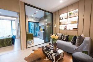 ขายคอนโดพระราม 9 เพชรบุรีตัดใหม่ : ด่วนเจ้าของขายขาดทุน Life Asoke Rama9 ขนาด 1 ห้องนอน ราคา 3.80 ล้านบาท ชั้น 19 ติดต่อ 0869017364