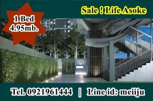 For SaleCondoRama9, RCA, Petchaburi : Sale Life Asoke city view Tel. 0921961444