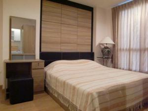For RentCondoLadprao 48, Chokchai 4, Ladprao 71 : MN496 For Sale - For Rent Life At Ratchada (Ladprao 36) near MRT Ladprao, size 35 sq.m.