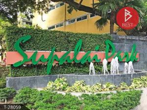 ขายคอนโดรัตนาธิเบศร์ สนามบินน้ำ พระนั่งเกล้า : ขายคอนโด ศุภาลัย ปาร์ค แคราย-งามวงศ์วาน (Supalai Park Khaerai) นนทบุรี