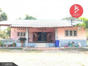 For SaleHouseRatchaburi : Urgent sale, single house with warehouse, area 1 rai, 93 square meters, Huai Phai, Ratchaburi