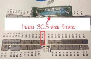 For SaleCondoPinklao, Charansanitwong : Urgent sale, Ideo Charan, 1 bedroom pool view facing the Parliament