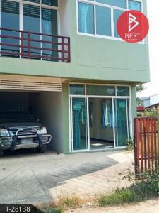 ขายบ้านแพร่ : ขายบ้านแฝด ตำบลนาจักร อำเภอเมือง จังหวัดแพร่