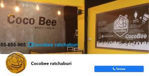 เซ้งพื้นที่ขายของราชบุรี : เซ้งร้านอาหาร ทำเลดี ใกล้โรบินสัน ราชบุรี
