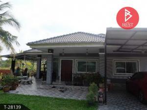 ขายบ้านจันทบุรี : ขายบ้าน 4 หลัง พร้อมสวนทุเรียน140 ต้น เนื้อที่ 5 ไร่ 3 งาน ที่เนินเขาสวยมาก เขตทุ่งเบญจา ท่าใหม่ จันทบุรี