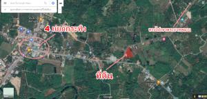 For SaleLandChanthaburi : (Code A07026401) Land for sale Near Phra Bat Mountain, Chanthaburi Province, size 6 rai, price 15 million baht, interested in talking to the price