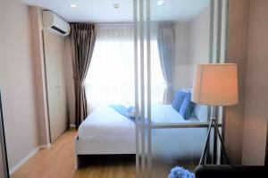 For SaleCondoOnnut, Udomsuk : Condo for rent / sale Lumpini Ville On Nut 46 building c2 corner room 7th floor size 23 sq.m.