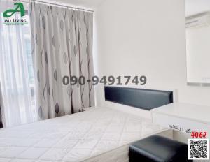 For RentCondoOnnut, Udomsuk : Condo for sale / rent icondo Sukhumvit 103 beautiful room ready to move in.