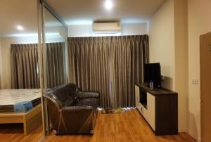 For RentCondoRathburana, Suksawat : For Rent Condo Lumpini Ville Suksawat-Rama 2 Floor 23 (Size 24 sq.m) 7,500 Per Month