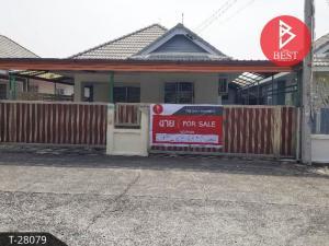For SaleHousePattaya, Bangsaen, Chonburi : Urgent sale, single house ready. Ban Suan Pruksa Village, Nong Khang Khok, Chonburi