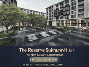 For SaleCondoSukhumvit, Asoke, Thonglor : 🔥 Urgent 🔥The Reserve 61 Hideway
