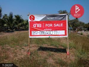 For SaleLandSamut Songkhram : Land for sale, area 2 rai 1 ngan, Amphawa, Samut Songkhram.