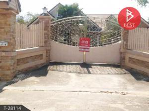 For SaleHouseKorat KhaoYai Pak Chong : House for sale in the area of 1 rai 3 ngan 40 square wa, Non Sung District, Nakhon Ratchasima