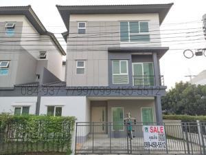 ขายบ้านลาดกระบัง สุวรรณภูมิ : ขายถูก บ้านแฝดใหม่เอี่ยม หลังมุม 3 ชั้น บ้านกลางเมืองสวนหลวง Baan Klang Muang Suan Luang ใกล้สวน 50 พรรษา