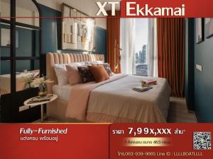 ขายคอนโดสุขุมวิท อโศก ทองหล่อ : 🔥ด่วน🔥 XT Ekkamai Hot Deal