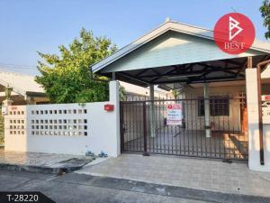 ขายบ้านลาดพร้าว101 แฮปปี้แลนด์ : ขายบ้านเดี่ยว หมู่บ้านสัมมากร บางกะปิ (Sammakon Bangkapi) กรุงเทพมหานคร