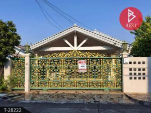 ขายบ้านลาดพร้าว101 แฮปปี้แลนด์ : ขายบ้านเดี่ยว สัมมากร บางกะปิ (Sammakon Bangkapi) กรุงเทพมหานคร