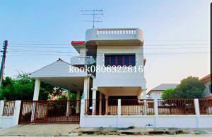For SaleHouseNakhon Pathom, Phutthamonthon, Salaya : House and land for sale in Nakhon Pathom.