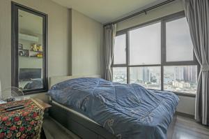 เช่าคอนโดอ่อนนุช อุดมสุข : เช่าด่วน !! ถูกสุดในเว็ป ชั้นสูงวิวสวยมาก ห้องเดียวเท่านั้นTHE BASE PARK WEST SUKHUMVIT 77