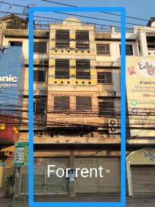 For RentShophouseNakhon Sawan : For rent, commercial building, 2 booths, 6 floors, in the heart of Nakhon Sawan, area 45 sq m. Usable area 180 sq m.