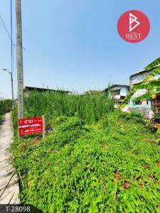 For SaleLandRathburana, Suksawat : Land area of 58.1 square meters, Pracha Uthit 68 Phra Pradaeng, Samut Prakan.
