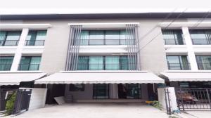 ขายทาวน์เฮ้าส์/ทาวน์โฮมรามคำแหง หัวหมาก : ทาวน์โฮมย่านรามคำแหง บ้านกลางเมือง พระราม 9 - รามคำแหง เนื้อที่ 18.1 ตร.ว. บ้านพร้อมอยู่ บนทำเลศักยภาพสูง