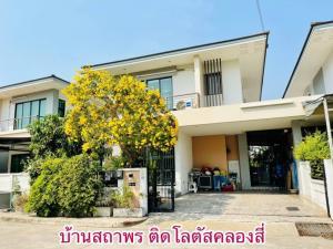 For SaleHouseRangsit, Patumtani : House for sale, Sathaporn, Khlong Si, Rangsit, Nakhon Nayok, Bueng Yitho, Pathum Thani.