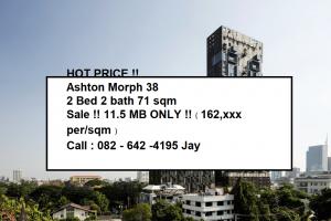 For SaleCondoSukhumvit, Asoke, Thonglor : HOT PRICE !! Ashton morp 11.5 MB only (2 bed 2 bath size 71 sqm 162, xxx per / sqm only !!)