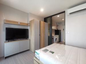For RentCondoOnnut, Udomsuk : Condo for rent  Life Sukhumvit 62     fully furnished (Confirm again when visit). Size 25 SQM.  studio room1 bath.