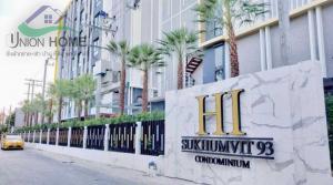 เช่าคอนโดอ่อนนุช อุดมสุข : ให้เช่าด่วน >>>> คอนโดหรูย่านสุขุมวิท Hi Sukhumvit 93