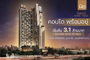 For SaleCondoRama9, RCA, Petchaburi : 🔥 Urgent! 🔥 The Niche Pride Thonglor Phetchaburi