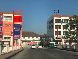 For SaleShophouseSamrong, Samut Prakan : Commercial building for sale in Pak Nam, near 7-11.
