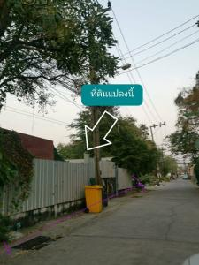 For SaleLandLadprao 48, Chokchai 4, Ladprao 71 : Land for sale, title deed Nak Niwat 37, intersection 2-9, 103 square wa. AN093