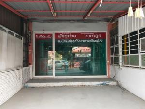 For SaleShophouseNawamin, Ramindra : Sell / rent commercial building Nawamin 72.