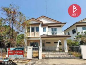 For SaleHousePattanakan, Srinakarin : House for sale behind the corner of Nantawan Srinakarin, Samut Prakan.