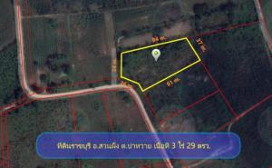 ขายที่ดินราชบุรี : ขายที่ดินสวนผึ้ง ราชบุรี เนื้อที่ 3 ไร่ 29 ตรว.