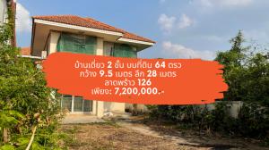 For SaleHouseLadprao101, The Mall Bang Kapi : [22 June 2564] 2 storey detached house 140 sq m, on land 64 square wa, Ladprao 126, price: 7,200,000.-