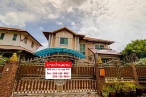 ขายบ้านสำโรง สมุทรปราการ : ขายด่วนบ้านเดี่ยว ปริญญดา เทพารักษ์ 101 ตร.ว. เป็นบ้านขนาดใหญ่ บ้านเดี่ยวหลังมุม ราคาต่ำกว่าตลาด