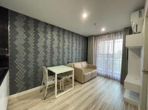 For RentCondoRama5, Ratchapruek, Bangkruai : Condo for rent Sammakorn S 9