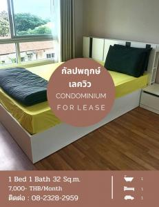 For RentCondoKhon Kaen : For rent, adjust the price to only 7,000-baht / month, 1 bedroom, 1 bath, fully furnished, corner room opposite Khon Kaen University, contact 08-2328-2959