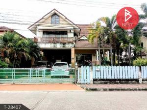 ขายบ้านพัทยา บางแสน ชลบุรี : ขายบ้านเดี่ยว 2 ชั้น หมู่บ้านคันทรี่โฮม ศรีราชา จังหวัด ชลบุรี