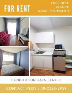 For RentCondoKhon Kaen : Room for rent with furniture, Kanlapaphruek Lake View Condominium 6,500- Baht / month Opposite Khon Kaen University And the way to Khon Kaen Airport, contact 08-2328-2959