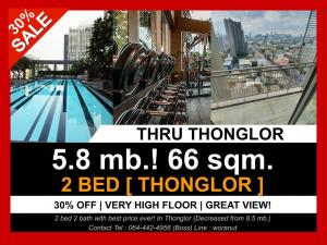 For SaleCondoRama9, RCA, Petchaburi : ️🔥Best price ever!! ️🔥5.8 mb.! 66 sqm. in THONGLOR 2 BED 2 BATH HIGH FLOOR [GREAT VIEW]